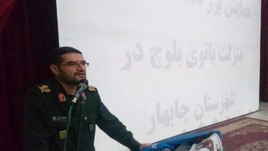 تصویر از بزرگداشت مقام و منزلت زن بلوچ به مناسبت گرامیداشت ایام الله دهه فجر