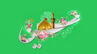 تصویر از ولادت با سعادت امام حسین علیه السلام و روز پاسدار مبارک باد