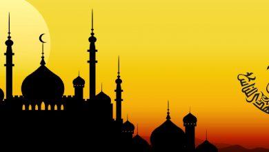 تصویر از حلول ماه مبارک رمضان، ماه بهار قرآن بر تمامی مسلمین جهان مبارک باد
