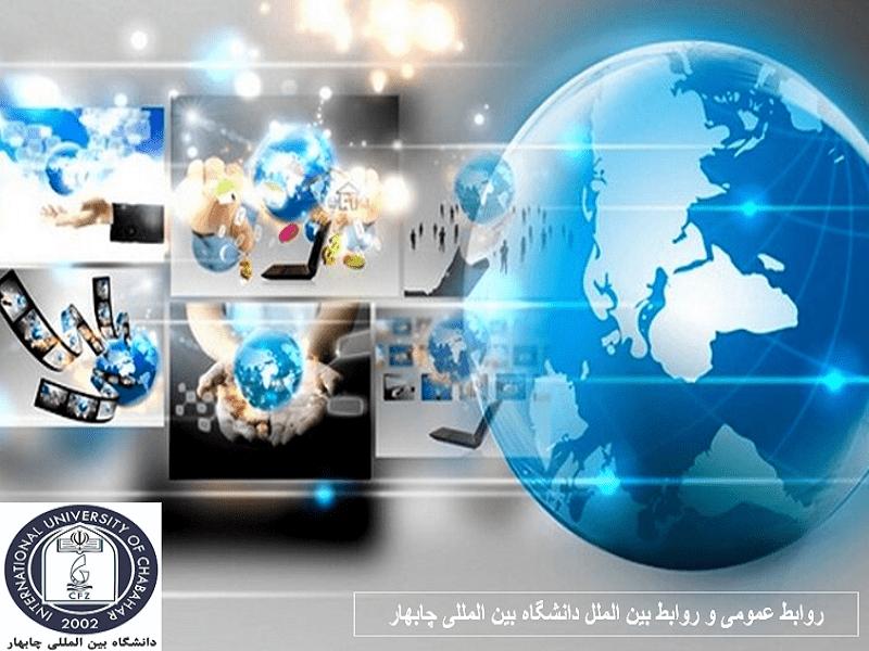 سه طرح فناورانه در دانشگاه بینالمللی چابهار مصوب شد