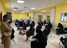 برگزاری آزمون استخدامی آموزش و پرورش