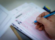 جمعه سه آزمون در دانشگاه بینالمللی چابهار برگزار میشود
