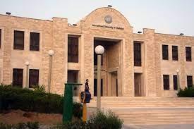 دانشگاه بین المللی چابهار در سال ۱۳۸۱(نوستالوژی)