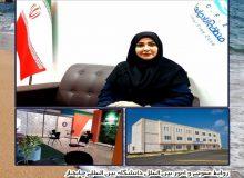آزمون جامع دورههای گردشگری جمعه در دانشگاه بین المللی چابهار برگزار میشود.