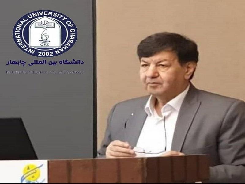 برگزاری نشست تخصصی سونامی استان های ساحلی مکران