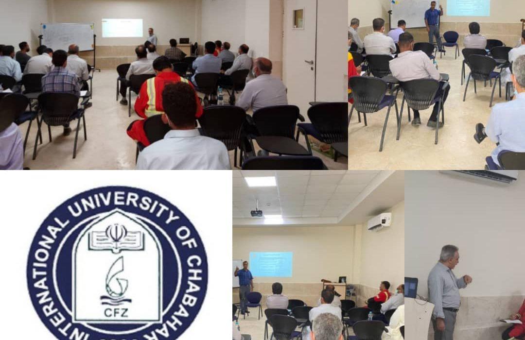برگزاری دوره فرماندهی تیم آتش نشانی منطقه آزاد چابهار در دانشگاه بینالمللی چابهار
